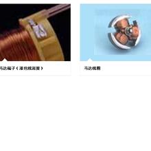 深圳天策400W疊焊銅箔紫銅黃銅片自動激光點焊設備