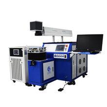 深圳電池振鏡激光燒焊機手機屏蔽罩振鏡激光焊接機