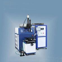 中山醫療器械不銹鋼密封件自動激光焊接機