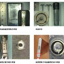 華強北微電子元件激光焊接機設備