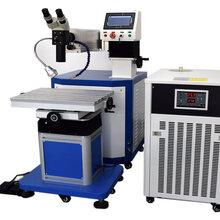 長安200瓦/400瓦沖壓模具修補激光焊生廠家