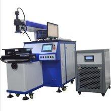 超低價格出售2臺200瓦95成新激光點焊機