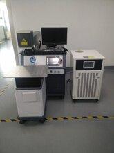 供應200瓦/400瓦車架金屬配件自動激光焊接設備