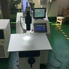 回收激光焊接機二手激光點焊機回收二手激光焊