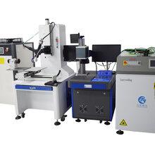 不銹鋼激光自動焊接機200瓦yag金屬激光點焊機價格天策廠家