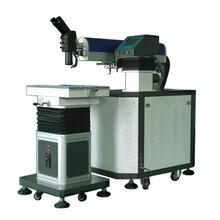 模具激光點焊機價格不銹鋼薄板激光焊接機廠家