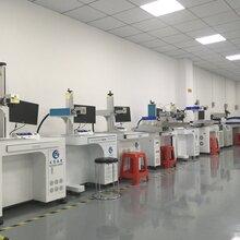 深圳紫外激光鐳雕機塑膠外殼激光鐳射機二手塑膠打碼機