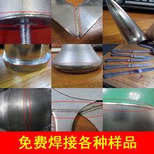 深圳天策400W激光焊接,不繡鋼表鏈激光焊接機什么價格