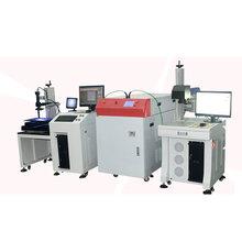光纖激光焊接機,特價200W不銹鋼振動馬達激光焊接機