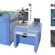激光焊接機光纖傳輸焊接機不銹鋼薄板點焊機精密小五金連續激光焊接機