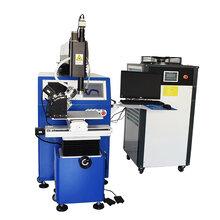 特價供應五金首飾自動激光焊接機,電機轉子激光點焊機廠家
