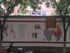 孝感政府文化墙绘画能保存多久?