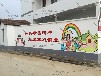 孝感手绘画墙绘彩绘涂鸦对装修之防水施工的验收