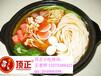 砂锅米线的配料砂锅米线培训学一送一包教包会