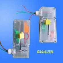 FJK-SXSD-JYTL-LED行程开关阀位反馈装置图片
