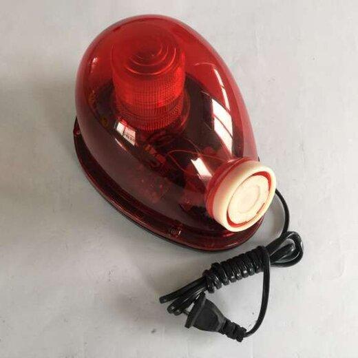 聲光預警器HQYJ-F86R警燈、警號一體化