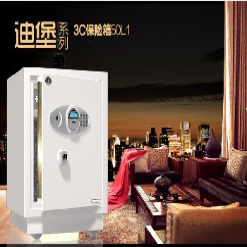 上海迪堡保险箱