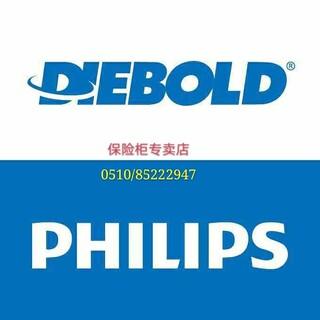 迪堡保险柜上海维修图片
