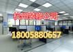 杭州影楼装修公司-影楼装修价格预算