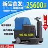 商场超市全自动洗地机工厂手推式洗地吸干机地面清洗机