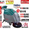 工业用电瓶式洗地机工厂手推式刷地机地面清洗机全自动洗地吸干机