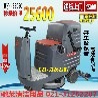 驾驶式洗地机适用商超车间车站写字楼等地面清洁凯叻