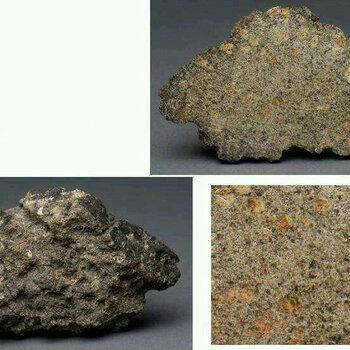 哪里有石铁陨石检测机构