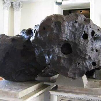 哪里有合法石陨石物理检测中心