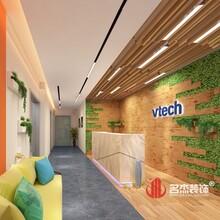 东莞伟易达电讯有限公司办公室装修设计项目