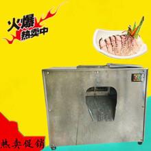 多功能斜切鱼片机批发出售切鱼机切段机鱼肉切片机
