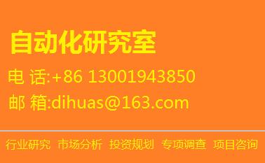 中国动感眼线膏行业深度研究及投资分析报告2016年版