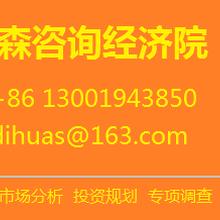 2017版中国苎麻布行业深度研究及投资分析报告2016年版