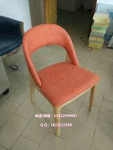 休闲软包餐椅图片,横岗软包餐椅价格-实木餐椅定制款式