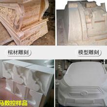 桂林全套斷橋鋁門窗設備報價廣西斷橋鋁設備品牌廠家圖片