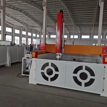 北京2030木模雕刻機價格-鑄造木模雕刻機生產廠家圖片