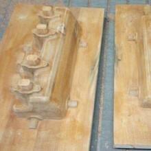 寧夏四軸木模雕刻機廠家-鑄造木模雕刻機生產廠家圖片