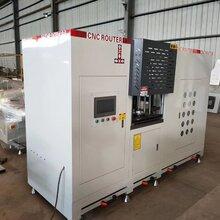 煙臺數控鋁型材四軸加工中心鋁型材數控鉆銑床質量有保證圖片