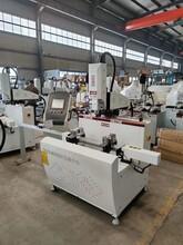 鋁型材數控鉆銑床公司/3000鋁型材數控鉆銑床廠家價格圖片