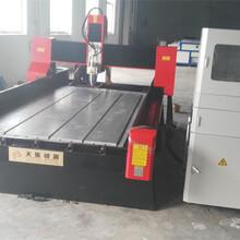 型保麗龍2040泡沫雕刻機生產廠家圖片