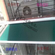 厂家直销阳光房户外重型轨道式遮阳天幕棚/曲臂伸缩遮阳棚定做