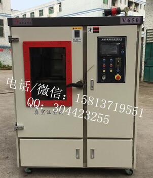 深圳专业真空灌注机,真空注型机生产厂家