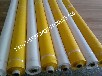 进口网纱涤纶网布印刷网布纸箱印刷网布高精密印刷