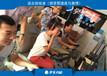 晋城智能学车模拟驾驶培训机在家创业轻松挣钱
