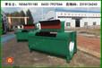 环保车载垃圾箱3立方市政环卫垃圾箱厂家