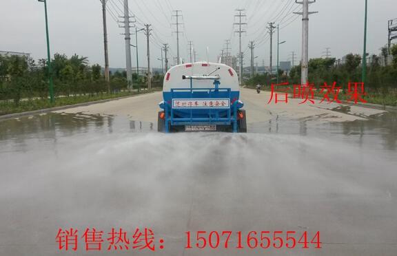 北京公路养护洒水车厂家直销实惠到底