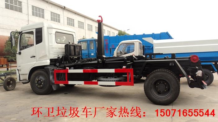 深圳市城乡建设工程东风御虎勾臂(拉臂)垃圾车供应生产厂家