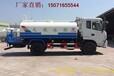 湖北程力农田灌溉12吨运水车洒水车罐体钢板为4mm碳钢Q235材质罐内隔板具有防波作用