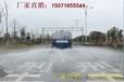 东风国五玉柴160马力园林绿化12吨喷洒车轴距3950排半前翻转驾驶室