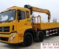 浙江杭州前四后八东风12吨随车吊外形尺寸货箱尺寸
