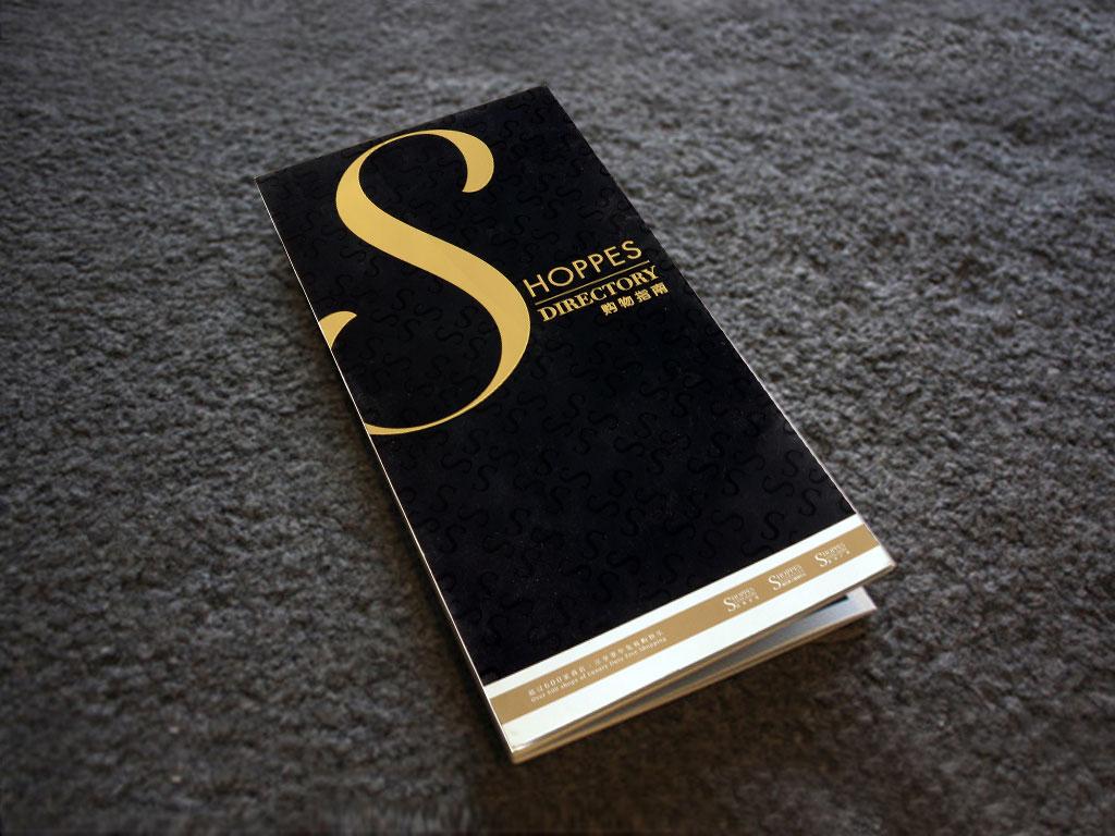 创意设计/设计公司 企业形象设计 03 徐州包装设计,徐州包装设计